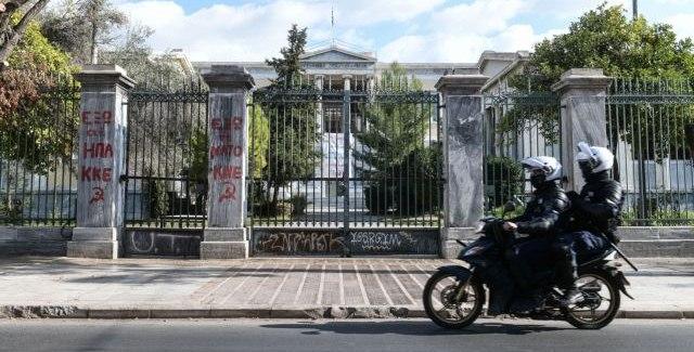 Πανεπιστημιακή Αστυνομία: Ανακοινώθηκαν τα ονόματα των νέων Ειδικών Φρουρών