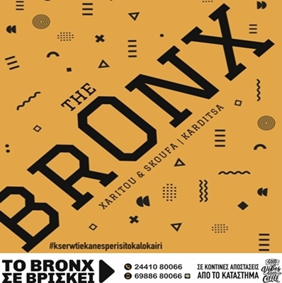 bronx delivey2